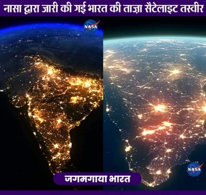 Nasa Sattelite image-india -light and torch