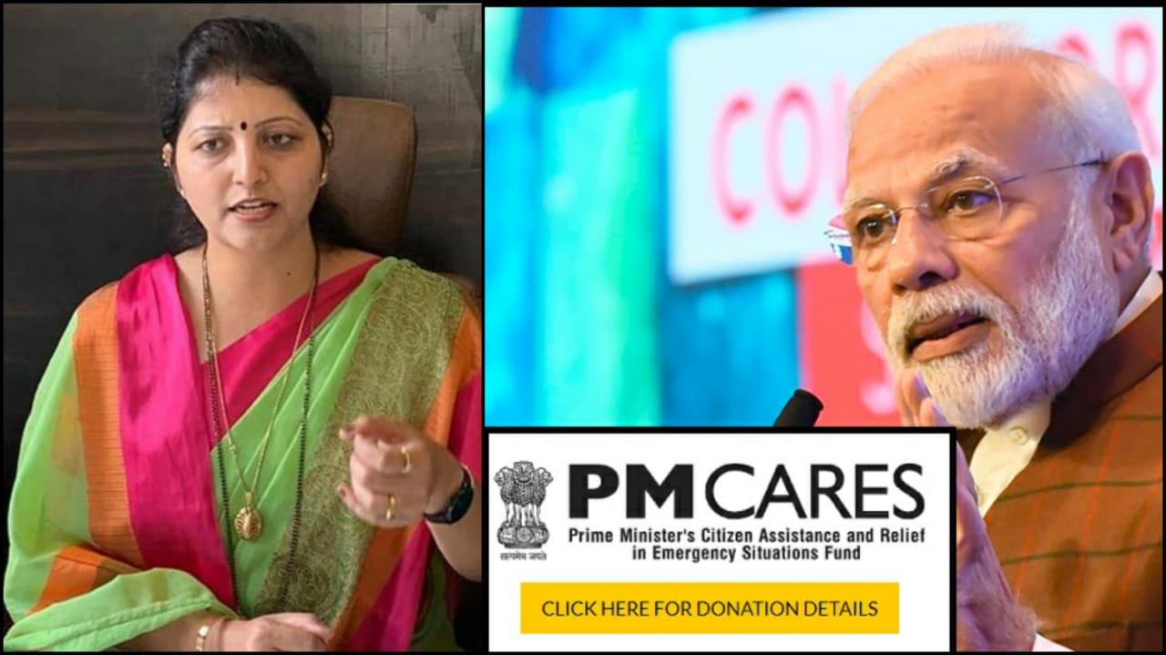 PM Cares फंडाच्या नावाखाली भाजपचा मोठा घोटाळा?, रुपाली चाकणकर