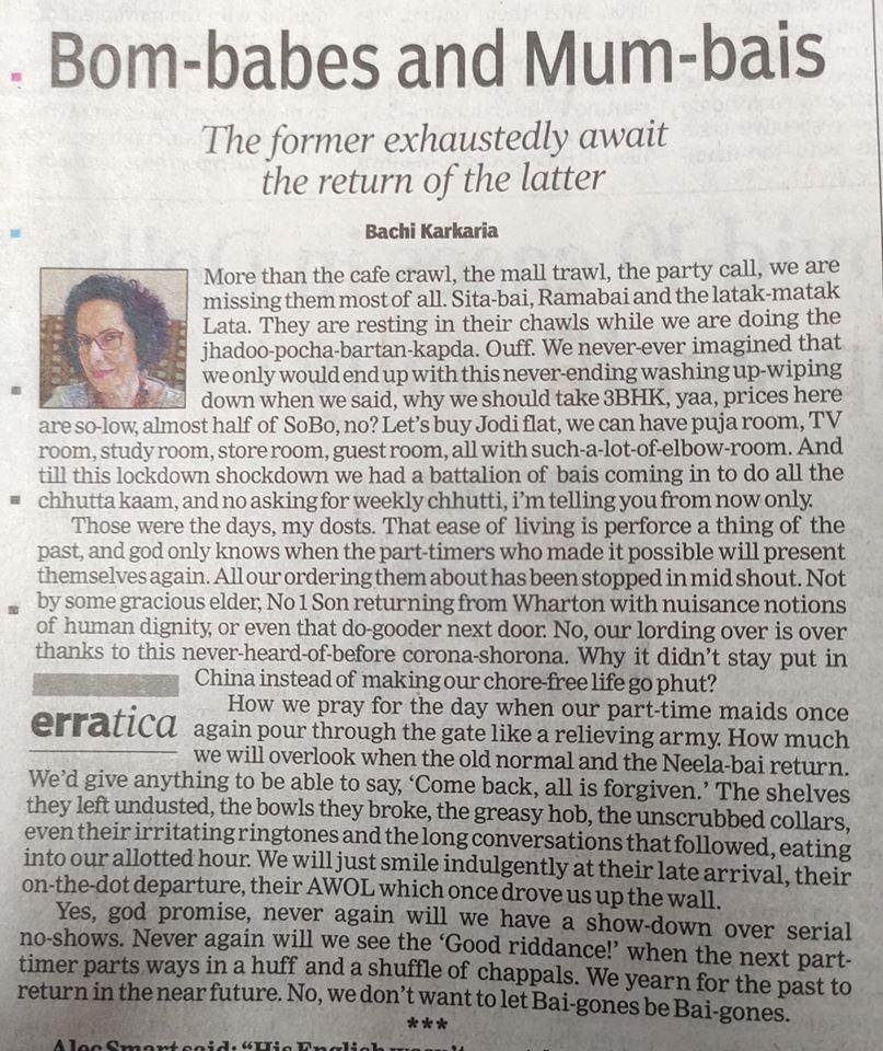 Bachi Karkariya - times blog